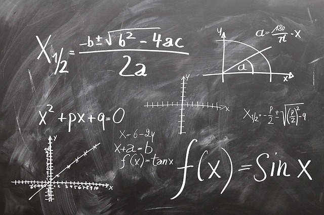 【決定版!】科学技術館の7つの割引方法と基本料金まとめ