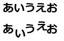 【こどもの字が汚い】キレイな字を書く5つのコツ