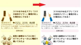 スマホの液晶画面が黄色(セピア色)に!直す方法を写真でわかりやすく紹介!