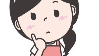 ハイアール(AQUA)の冷蔵庫の評判は?低評価3つの傾向と解決策はこれ!