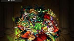モンスト元ネタ話 クシナダ姫はヤマタノオロチのいけにえに!スサノオに助けられた!
