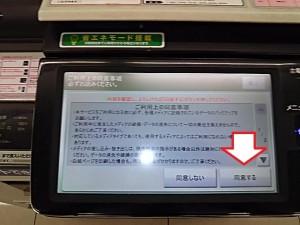 ファミマ USB 印刷4