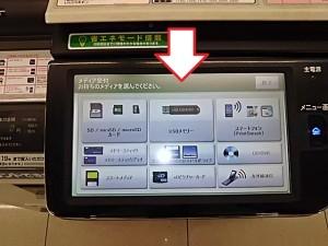 ファミマ USB 印刷6