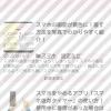 スマホ(android)の画面に線が!直す方法を画像でわかりやすく紹介