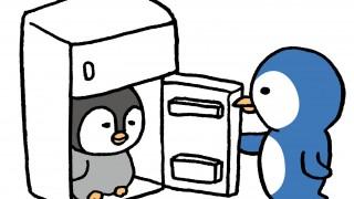 冷蔵庫の側面が熱いのは故障の前触れ?メーカー3社の公式発表はこれ!