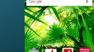 スマホ(Android)の画面が小さくなる!元に戻す方法を画像でわかりやすく紹介