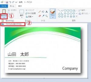 LINE QRコード 印刷 名刺3