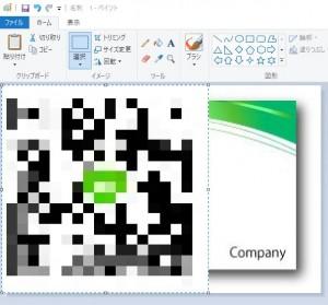 LINE QRコード 印刷 名刺4