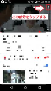 YouTube 動画 早送り・スロー1