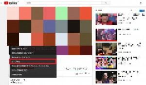 youtube 繰り返し 再生